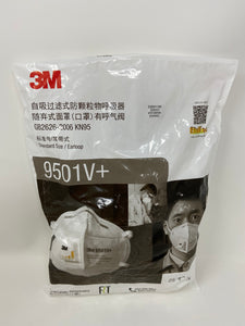 3M 9501V+ KN95 Particulate Respirators (Earloop, Exhalation Valve) - FDA Approved for Covid-19 Protection