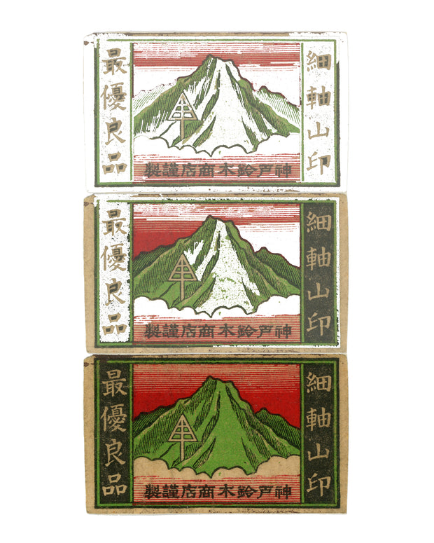 Jade Green Mountain Vintage Japanese Matchbook Original Fine Art Print
