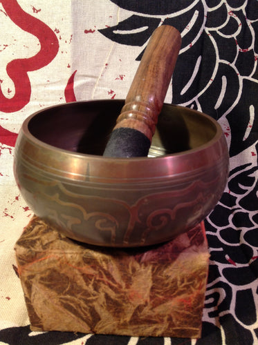 Small/Medium Singing Bowl