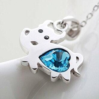 Swarovski Moooo in Your Heart (T32)