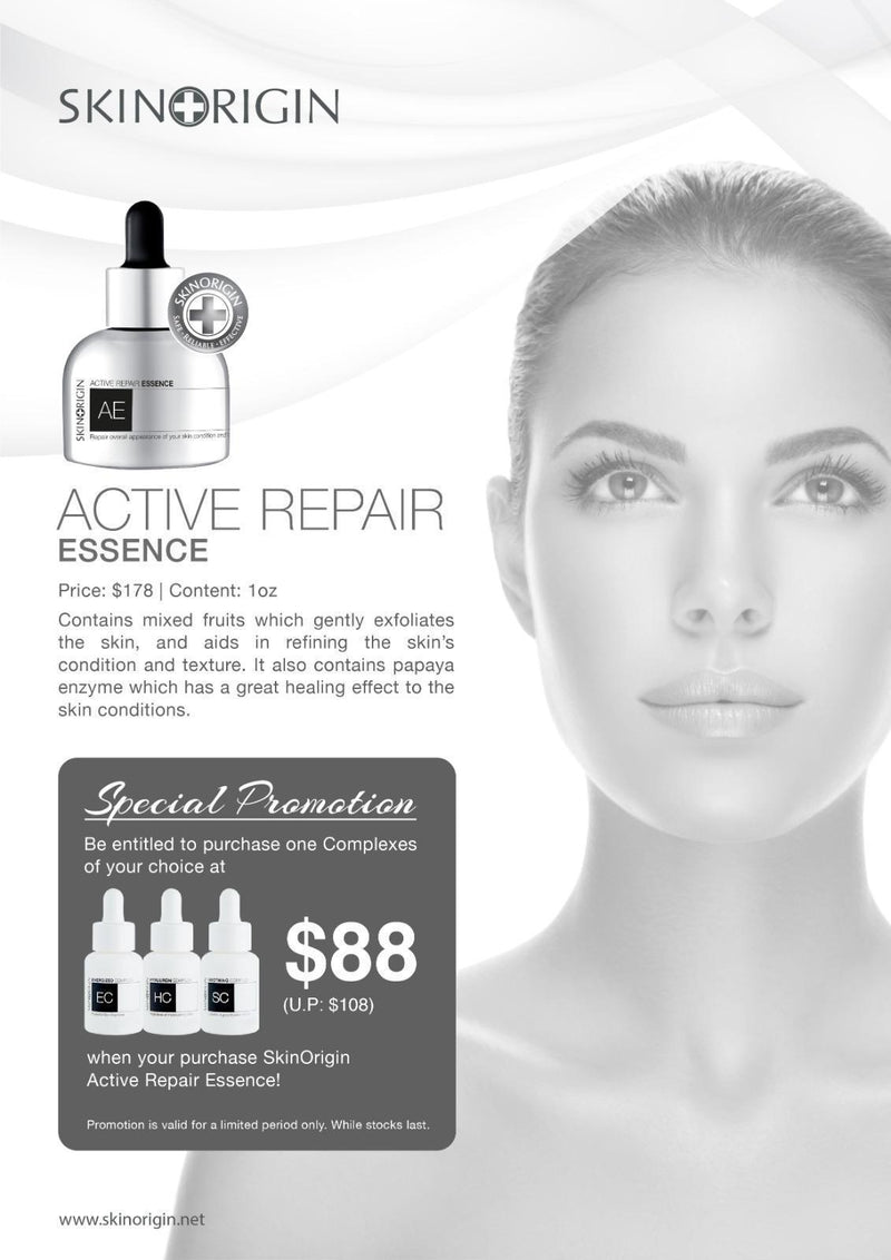 SkinOrigin Bundle: Active Repair + Complex