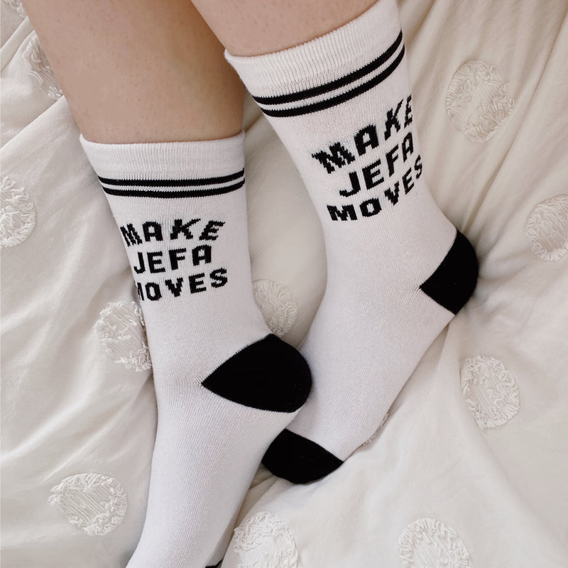 Make Jefa Moves Socks