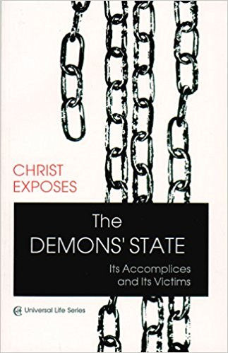 Demons' State: Its Accomplices and Its Victims -Paperback – by Gabriele