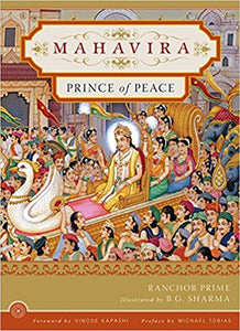 Mahavira - Hardcover – by Ranchor Prime