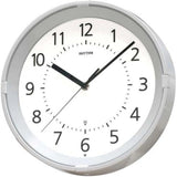 Rhythm Gemini Illuminated Wall Clock 8MG796WR03 - Watch it! Pte Ltd