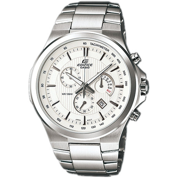 Casio Edifice EFR500D-7AVUD - Watch it! Pte Ltd