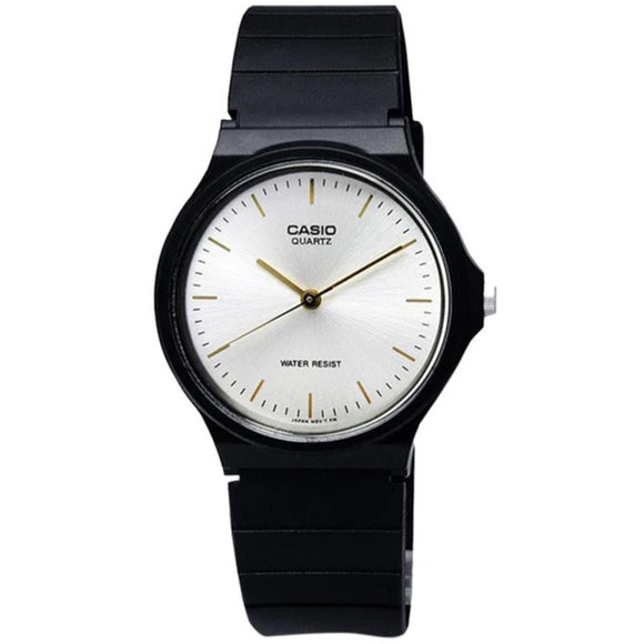 Casio Youth MQ-24-7E2LDF - Watch it! Pte Ltd