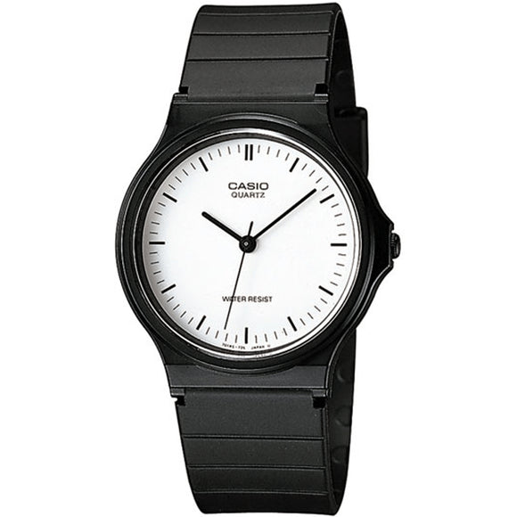 Casio Youth MQ-24-7ELDF - Watch it! Pte Ltd