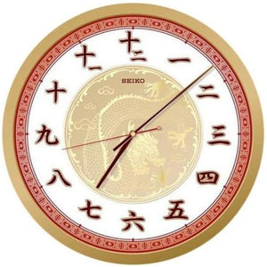 Seiko Special Edition Golden Dragon Chinese Numeral Wall Clock QXA741G