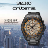 SEIKO Criteria Chronograph SNDG49P1 Men's Watch - Watch it! Pte Ltd