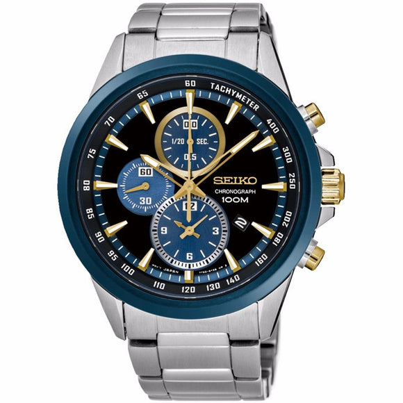 SEIKO Criteria Chronograph SNDG87P1 Men's Watch - Watch it! Pte Ltd