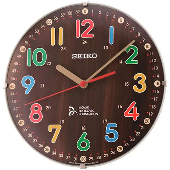 Seiko Brown Dial With Folding Stand Wall Clock QXA932B - Watch it! Pte Ltd