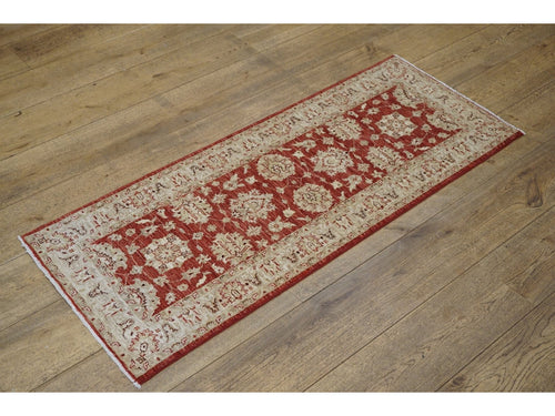 Farhan Runner - Rugs of Petworth