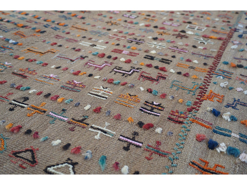 Fars Jajim - Rugs of Petworth