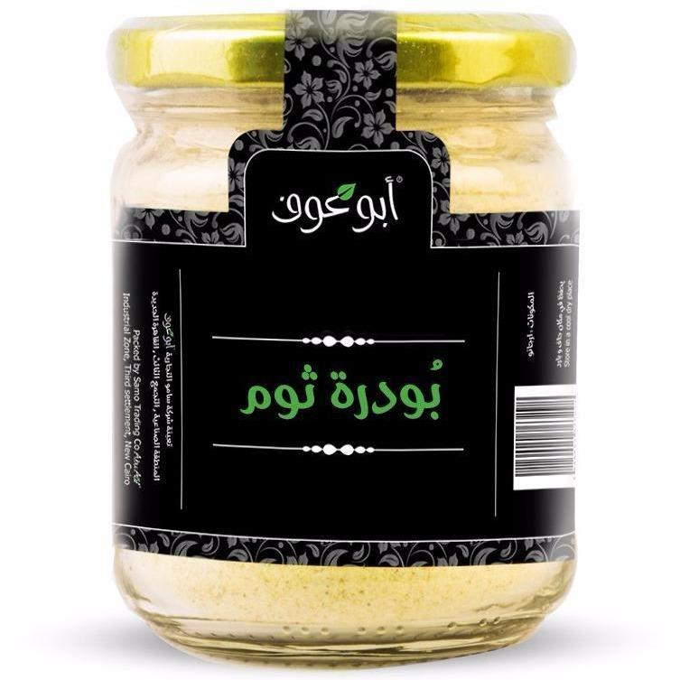 Powder Garilic 115g  - بودرة ثوم 115 جم - Abu Auf