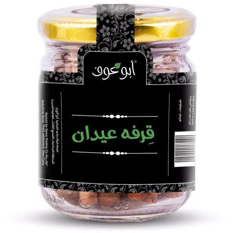 Cinnamon Sticks 70g - قرفه عيدان 70 جم - Abu Auf