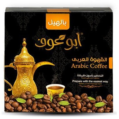 Arabian Coffee, 200 gm / قهوة عربى - Abu Auf