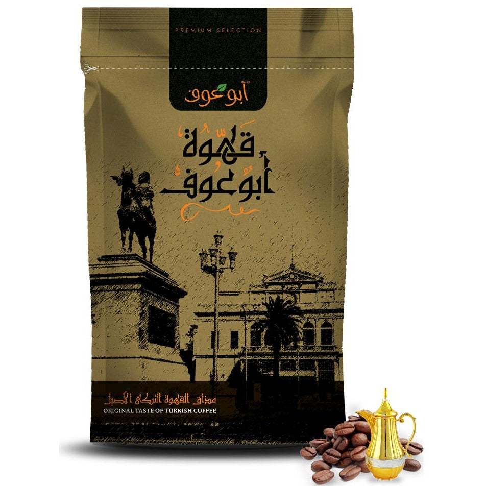 Turkish Blended Coffee, 400 gm / بن تركى محوج - Abu-Auf.com