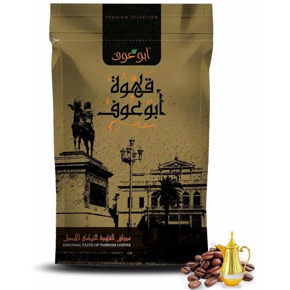 Arabian Coffee / قهوه عربى - Abu Auf