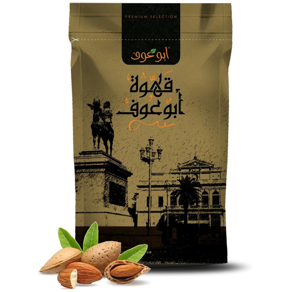 Almond Flavored Coffee / قهوة باللوز - Abu-Auf.com