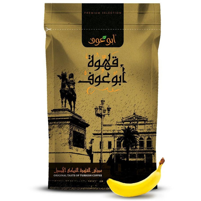 Banana Flavored Coffee / قهوه بالموز - Abu-Auf.com