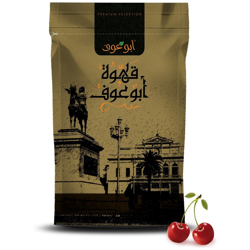 Cherry Flavored Coffee / قهوه بالكرز - Abu-Auf.com