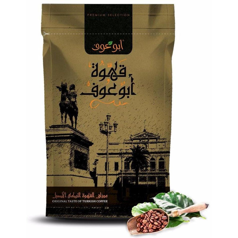 Brazilian Coffee Mahawj Medium Roast / بن برازيلى - محوج - وسط - Abu Auf