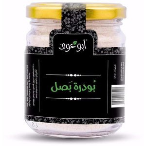 Onion powder 110g - بودرة بصل 110 جم - Abu-Auf.com