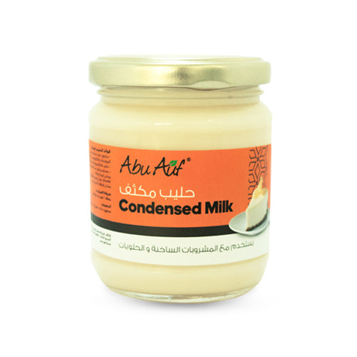 Abu Auf Condensed Milk - 250Gm / أبو عوف حليب مكثف - 250 جرام - Abu-Auf.com