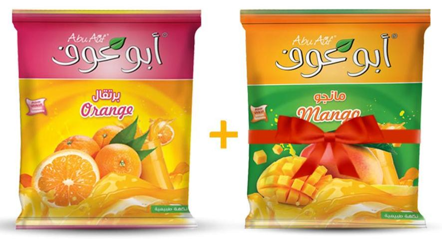 1 Pack of Powder Drink - 600 gm + 1 for Free - Abu-Auf.com