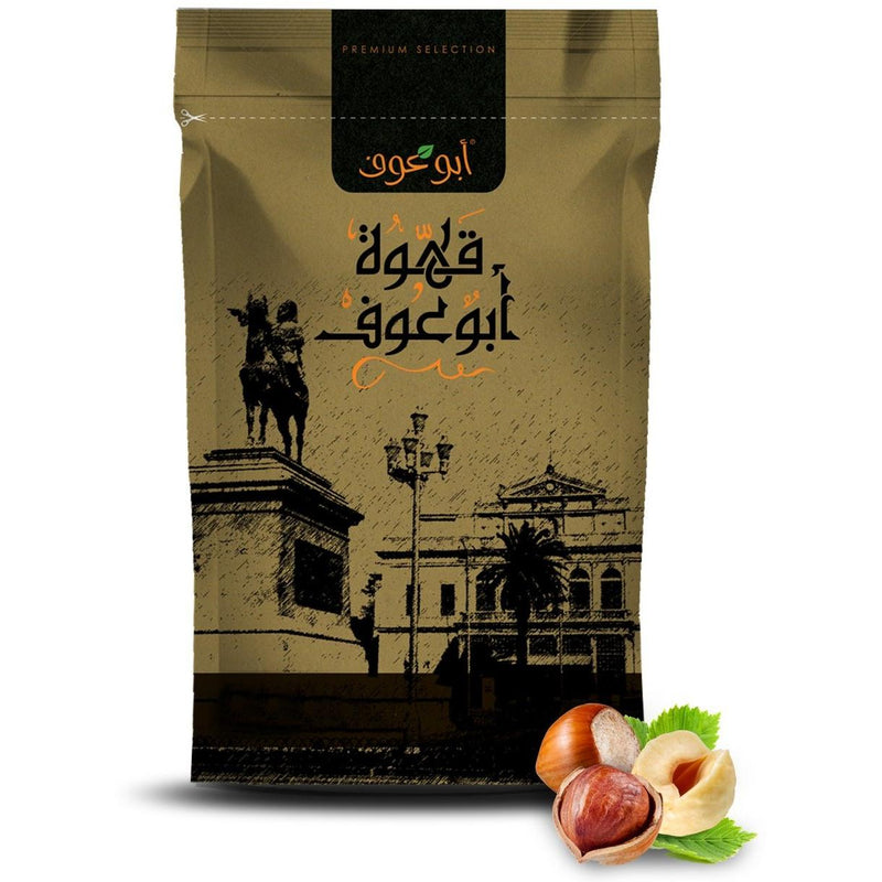 Hazelnut Flavored Coffee / قهوه بالبندق - Abu Auf