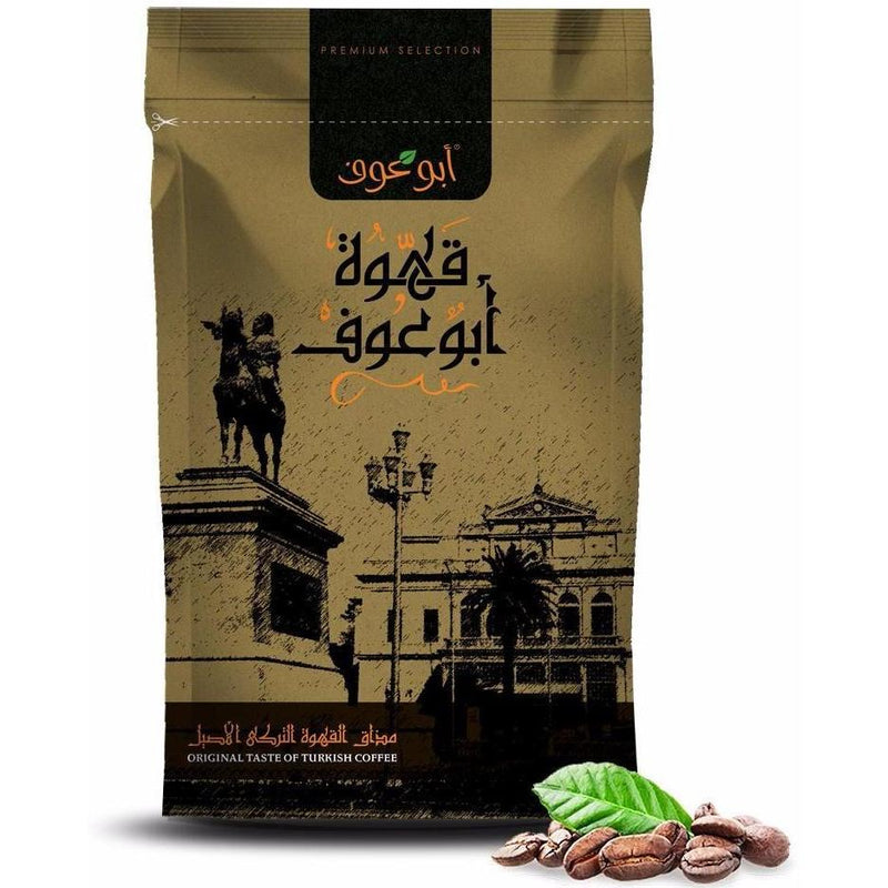 Abu Auf Regular blended Coffee / بن أبو عوف عادى محوج - Abu-Auf.com