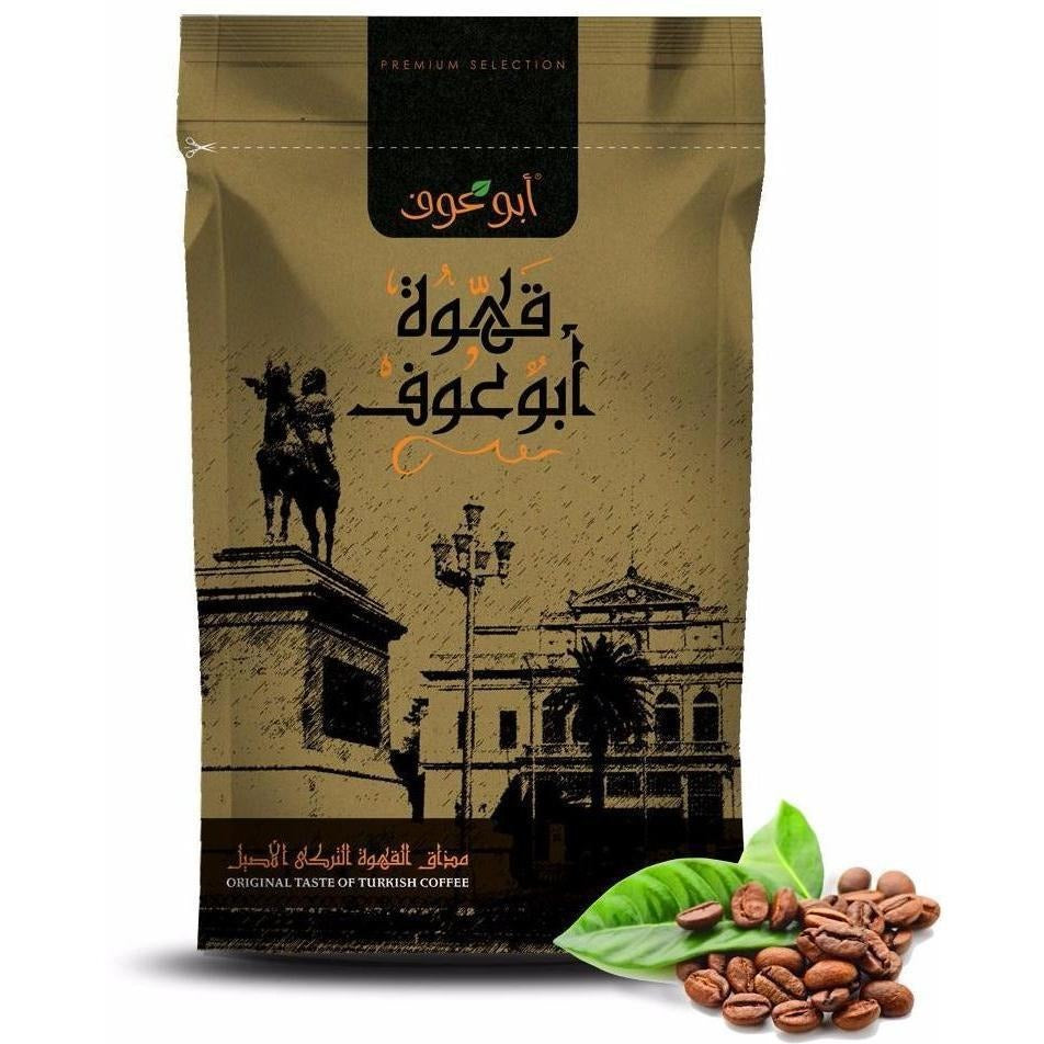 Turkish Plain Coffee, 400 gm / بن تركى ساده - Abu-Auf.com