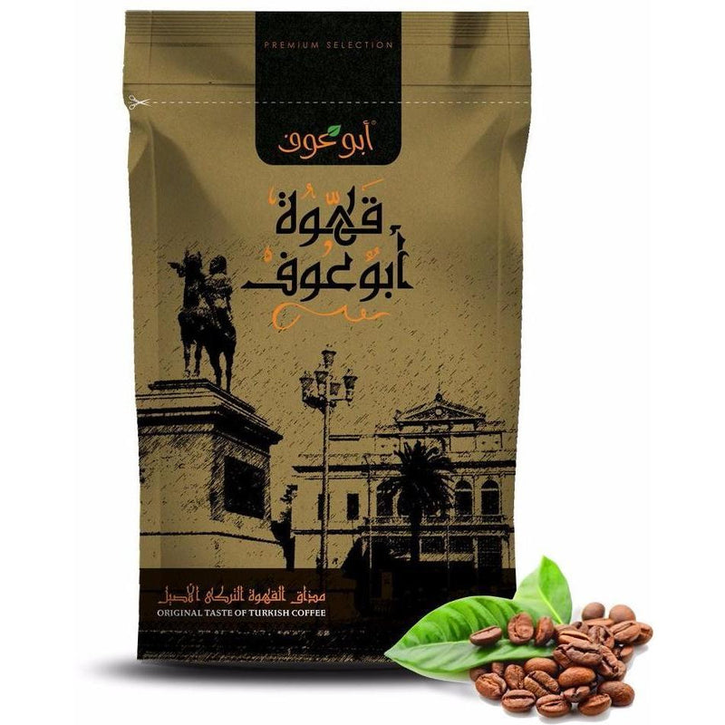 Turkish Plain Coffee, 200 gm / بن تركى ساده - Abu Auf