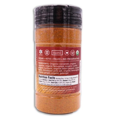 Not Your Madra's™: Organic Hot Red Curry