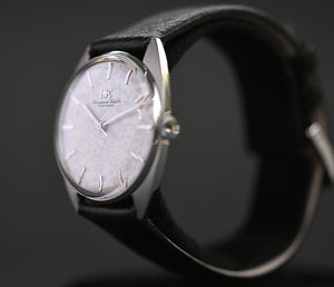 1971 IWC Schaffhausen Swiss Stainless Steel Vintage Gents Watch