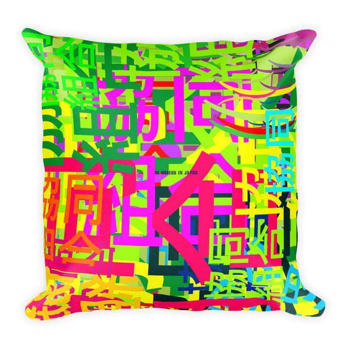 Be modern in Japan. Square Pillow