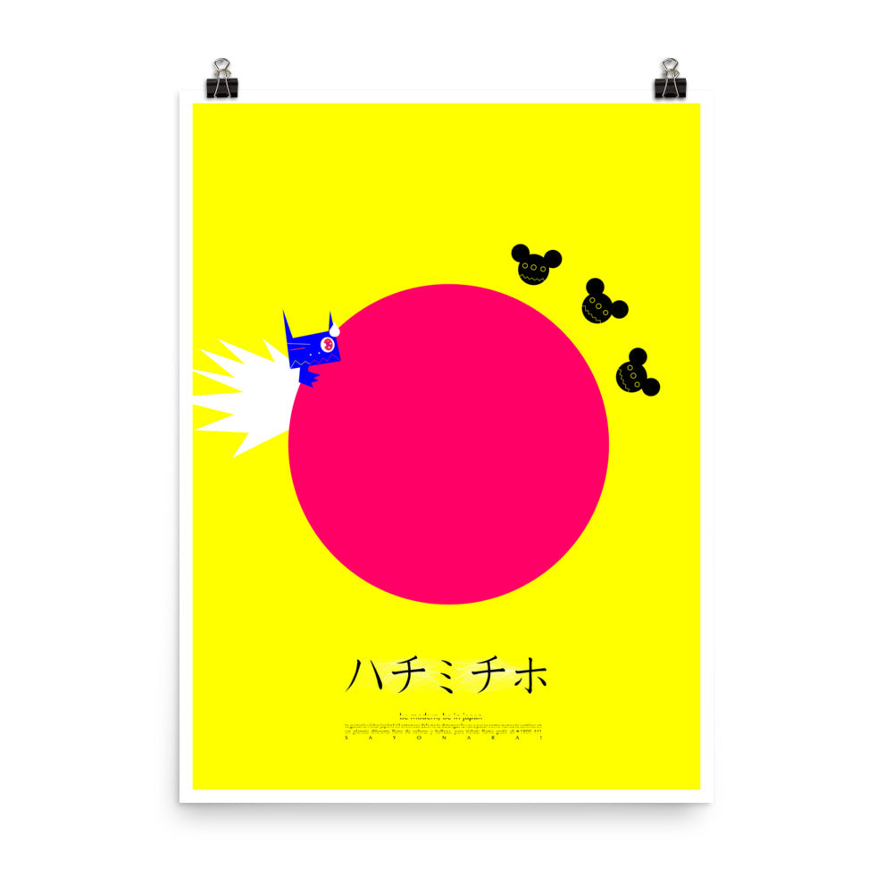 Wall decor. Forbidden posters. Welcome to Japan. 18 x 24 inches
