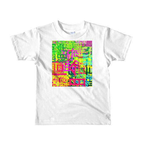 Be modern in Japan. Short sleeve kids t-shirt
