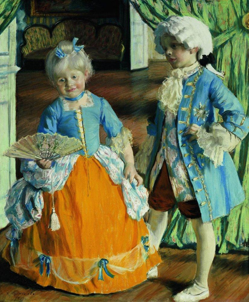 Children in the costumes