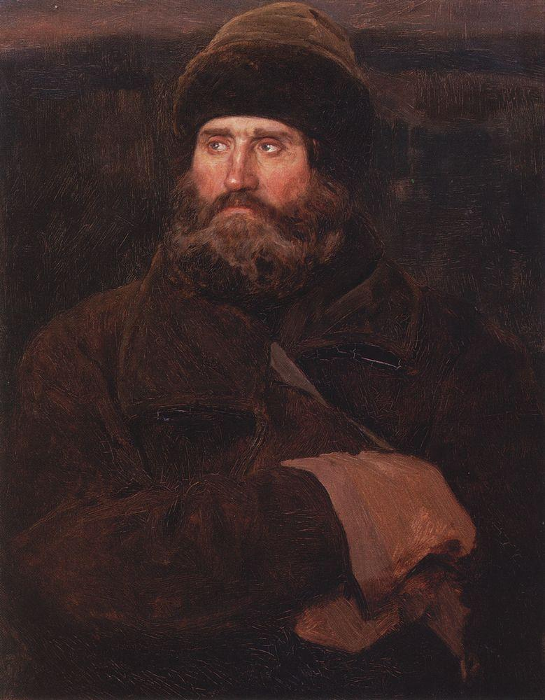 Ivan Petrov, a Peasant from Vladimir Province