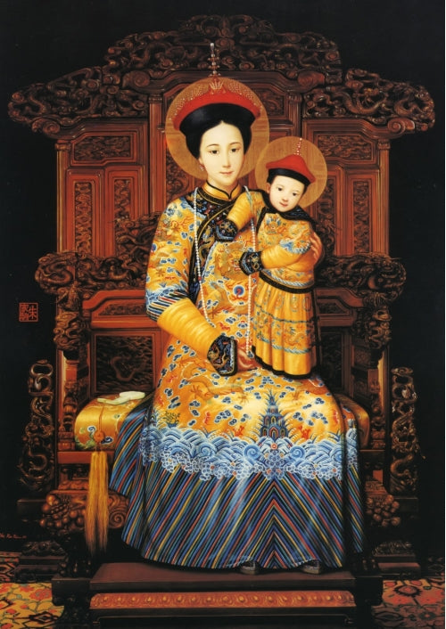 Mary empress of China and child