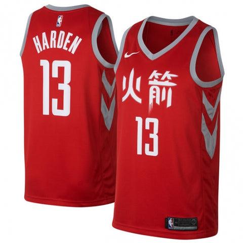 Men's Houston Rockets James Harden Swingman City Edition Jersey Red - Fan Gear Nation
