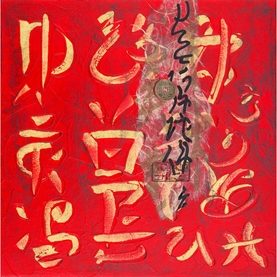 "'Fortune' Original Art Asian Fusion Series Mixed Media Painting 12"" x 12"""