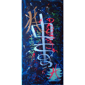 "'Middle Ground 2' Original Art Asian Fusion Graffiti Series Painting 10"" x 20"""