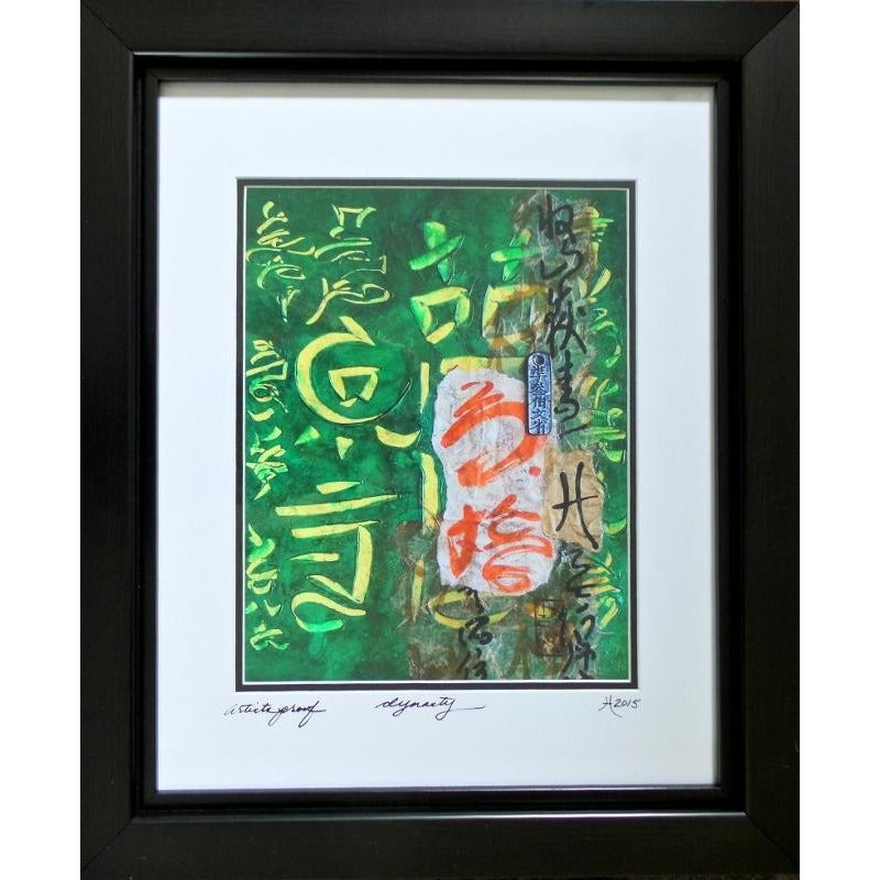 "'Dynasty' Asian Fusion Series Limited Edition Artist Proof 19"" x 23"" Framed"