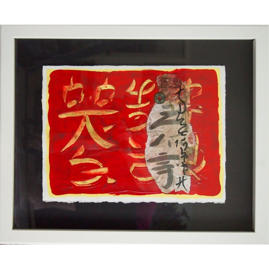 "'Red Pagoda' Original Art Asian Fusion Series Mixed Media Painting 18"" x 22"" Framed"