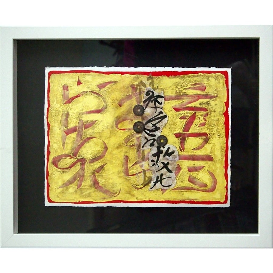 "'Happy Life' Original Art Asian Fusion Series Mixed Media Painting 18"" x 22"" Framed"