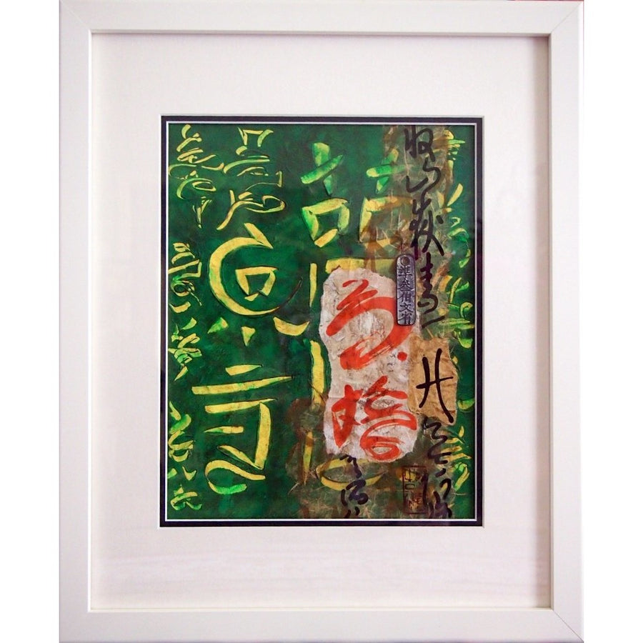 "'Dynasty' Original Art Asian Fusion Series Mixed Media Painting 18"" x 22"" Framed"
