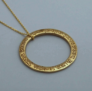 Brass Lokah Mantra Mandala Pendant - May Att Beings Everywhere Attain Happiness And Freedom